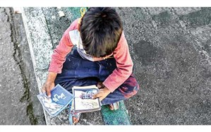 بازنگری آییننامه ساماندهی کودکان کار و خیابان به کجا رسید