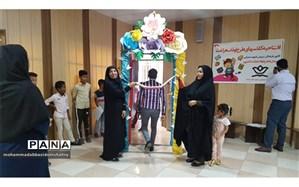 پایگاه کلاسهای طرح اوقات فراغت کانون شهید عمرانی افتتاح شد