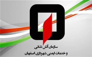 نجات جوان 25 ساله از چاهک آسانسور ساختمان نیمه کاره در خیابان ابوالحسن اصفهانی