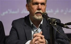 پیام وزیر ارشاد به جشنواره هنرهای تجسمی فجر