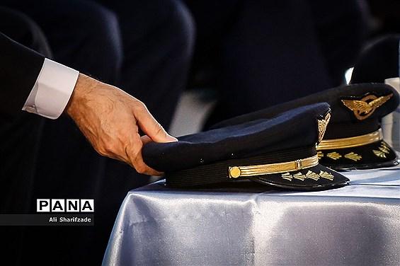 گرامیداشت شهدای حمله ناوگان آمریکا به هواپیمای مسافربری ۶۵۵ جمهوری اسلامی ایران
