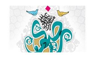 رونمایی از پوستر همایش بینالمللی «گفتوگو و مناظرات رضوی» در اردبیل