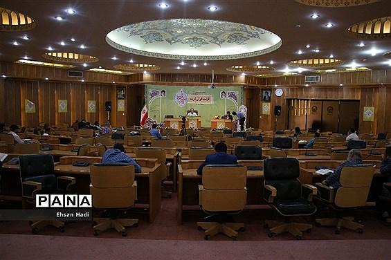 چهارمین دوره مسابقات قرآن، عترت و نماز فرهنگیان سراسر کشور