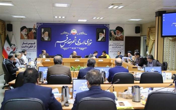 جلسه شورای شهر قم