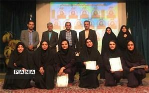 تجلیل از دانش آموزان برگزیده یزد