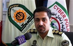 دستگیری کلاهبرداران سایت دیوار
