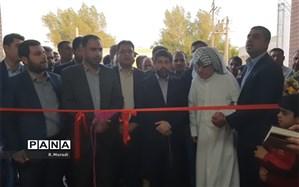 مدرسه ۶ کلاسه ناحیه ۲ اهواز افتتاح شد