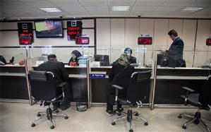 سوری،  اقتصاددان: تغییر مدیران بانکی تاثیری بر اصلاح سیاستها ندارد