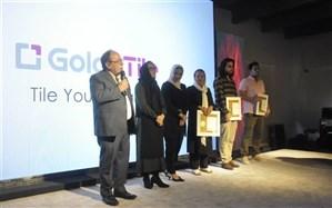 برگزیدگان دومین جایزه طراحی بِشکو معرفی شدند