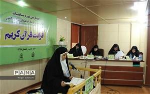مسابقات   قرآن ، عترت و نماز فرهنگیان راهی برای قرب الهی است