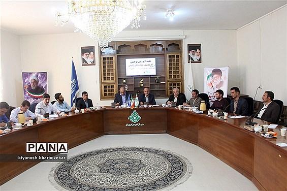 جلسه آموزشی توجیهی کارشناسان فعالیتهای اردویی مناطق 24 گانه آذربایجان غربی