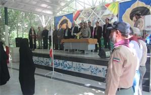 برگزاری اردوی آموزشی مربیان تشکیلات پیشتازان استان مرکزی