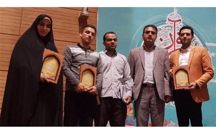 مسابقات قرآن ویژه فرهنگیان
