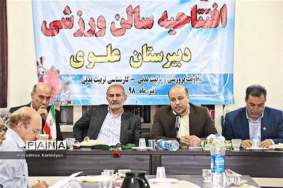 افتتاح سالن ورزشی و زمین چمن مصنوعی دانشآموزان ناحیه 3 شیراز