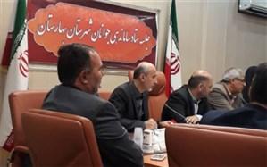 برگزاری جلسه ستاد ساماندهی جوانان شهرستان بهارستان