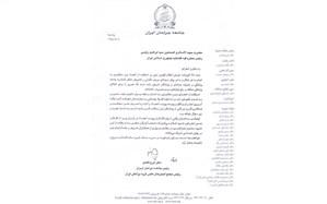 اعتراض رئیس جامعه جراحان به اهدای عضو محکومان