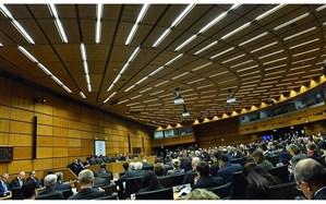 قطعنامه تروئیکای اروپا علیه ایران به تائید شورای حکام رسید