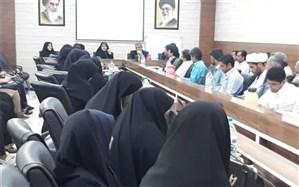 معاون ابتدایی سیستان و بلوچستان: دانش ورزی نوآموزان از اهداف بلند مدت سند تحول بنیادین است