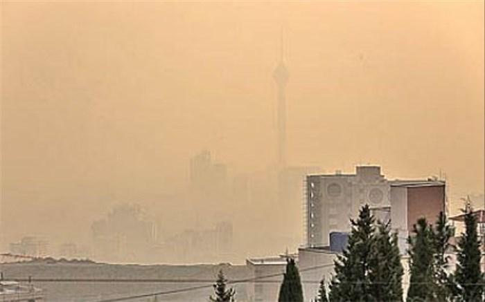 ورژن آلودگی هوا