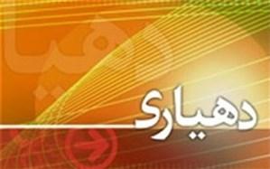 مدیر کل امور روستایی استانداری یزد: دهیاران ، پرچمداران خدمتگزاری به جامعه سربلند روستاییان عزیز هستند