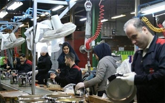 کارگر تولیدی