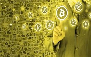 افراد در هر جای دنیا بدون نگرانی قانونی میتوانند پول جابه جا کنند