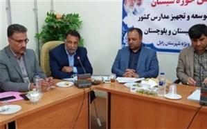 مدیرکل آموزش و پرورش سیستان و بلوچستان: لزوم تخصیص اعتبارات عمرانی و تجهیزاتی ویژه به این استان