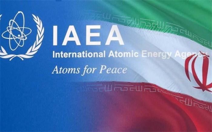ایران و آژانس بین المللی انرژی اتمی