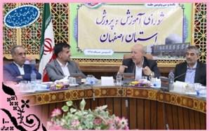 هیچ جلسه ای را در اصفهان مهمتر از جلسه شورای آموزش و پرورش نمیدانم