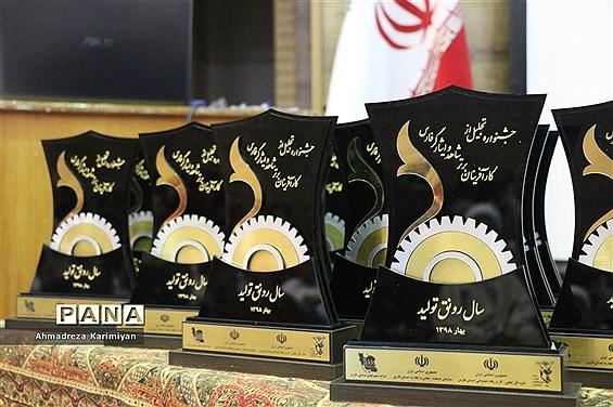 مراسم تجلیل از کارآفرینان برتر شاهد و ایثارگر استان فارس