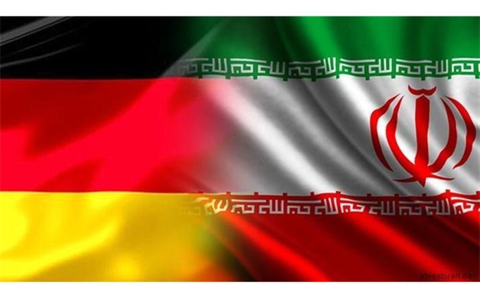 واکنش آلمان به اقدام جدید ایران درباره برجام: منتظر گزارش آژانس میمانیم