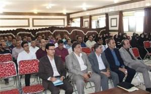 گردهمایی سالانه مدیران ، معاونین و مدیرآموزگاران منطقه جلگه برگزار شد