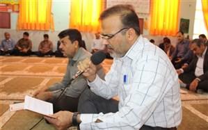 مراسم پرفیض زیارت عاشورا در آموزش و پرورش استان بوشهر برگزار شد