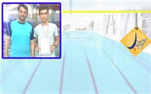 راهیابی دانش آموز میانه ای به مسابقات کشوری شنا