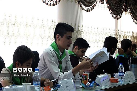 اولین نشست هیات رییسه مجامع اعضا و مربیان پیشتازان برگزار میشود