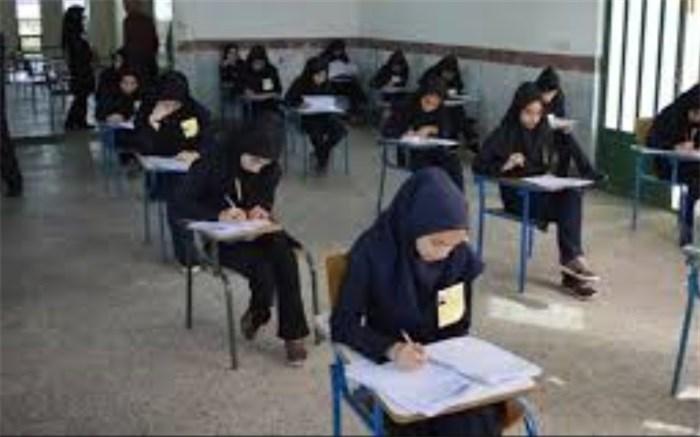 امتحان خرداد