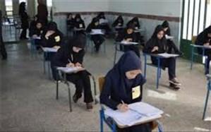 برگزاری آئین تقدیر از عوامل اجرایی امتحانات نهایی خرداد  ناحیه 1 مشهد98