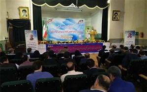 گردهمایی آموزشی - توجیهی روسای انجمن اولیا و مربیان سراسر کشور در سنندج آغاز شد
