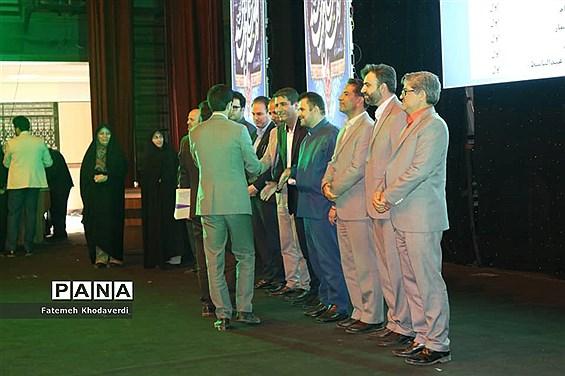 آیین تجلیل از برگزیدگان سی و هفتمین دوره مسابقات قرآن، عترت و نماز شهرستانهای استان تهران