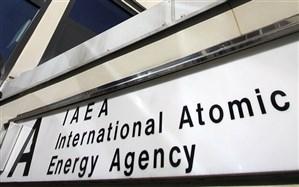 آژانس بینالمللی انرژی اتمی: همکاری با ایران همچنان ادامه مییابد