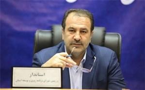 استاندار فارس: برنامهریزی دقیقی برای کنترل قیمت اجناس انجام گرفته است