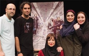 واکنش الهام پاوهنژاد به توقیف نمایش «عاشقانههای خیابان»