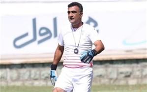 مربی جدید تیم ملی فوتبال امید ایران معرفی شد