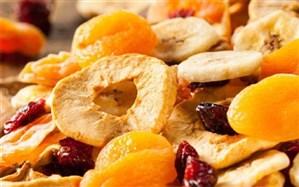 مصرف میوه خشک را فراموش نکنید