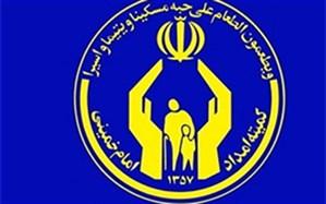 معاون حمایت و اشتغال کمیته امداد امام خمینی: اعطای ۴۰۱ فقره تسهیلات به نیازمندان غیرمددجو