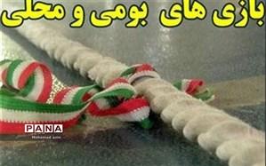 جشنواره ورزشی بازی های بومی محلی در بخش فیروز آباد برگزار شد