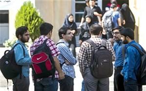 مصاحبه متقاضیان انتقال از دانشگاههای خارج لغو شد