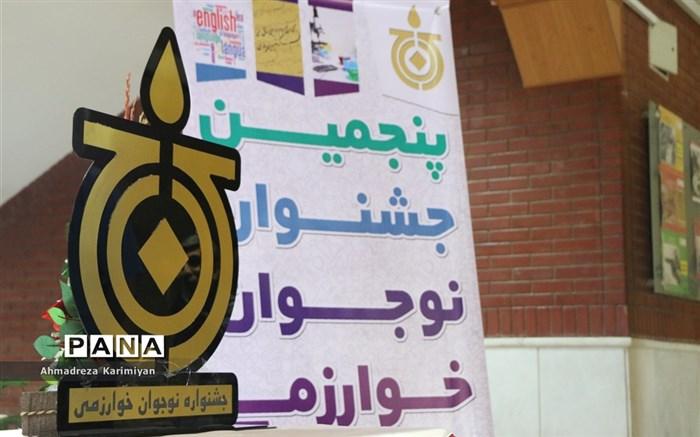 برگزاری مرحله استانی پنجمین جشنواره نوجوان خوارزمی در شیراز