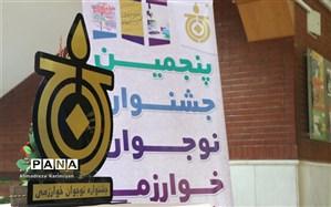 رقابت 171 دانش آموز فارسی درمرحله استانی پنجمین دوره جشنواره نوجوان خوارزمی