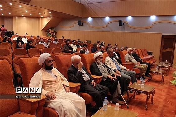 جشن گلریزان مهربانی در اسلامشهر